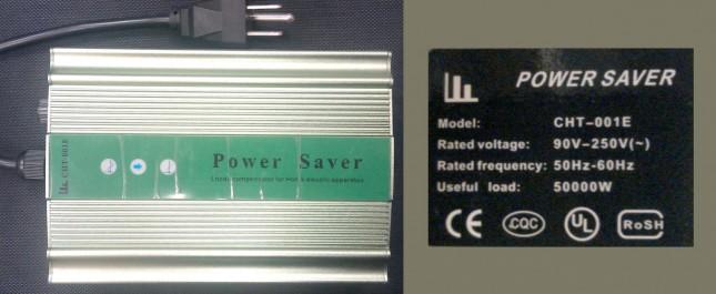 42_POWER SAVER