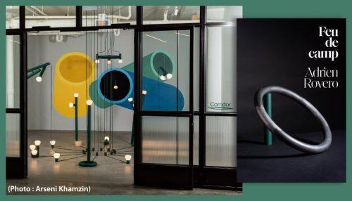 Galerie Corridor Intro