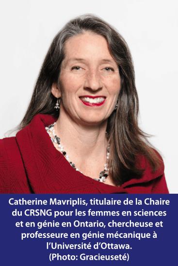 Catherine Mavriplis