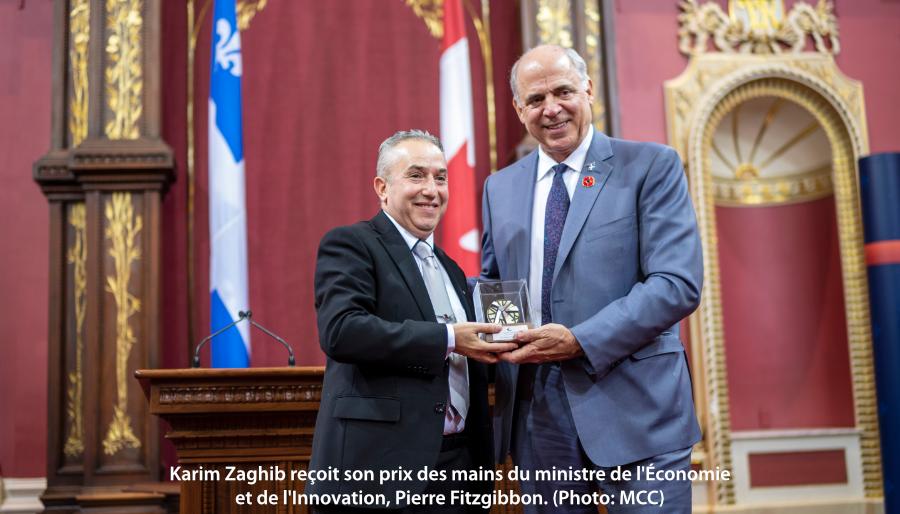 Prix Lionel-Boulet